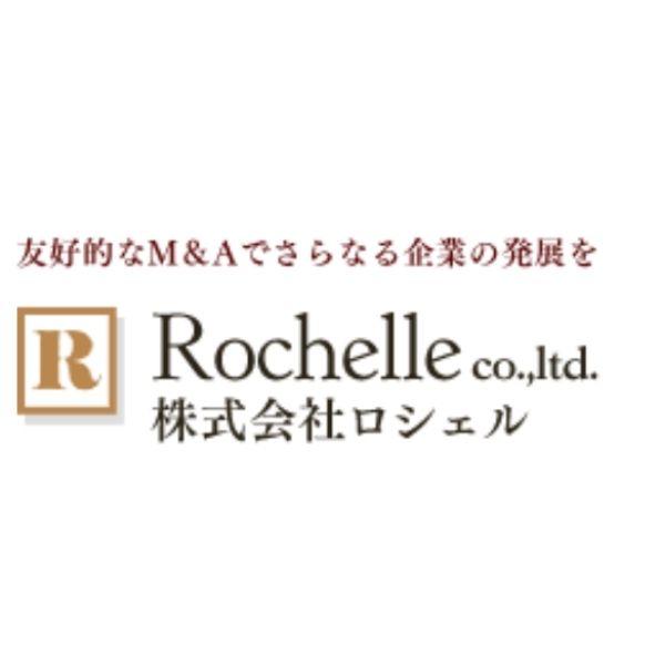 株式会社ロシェル