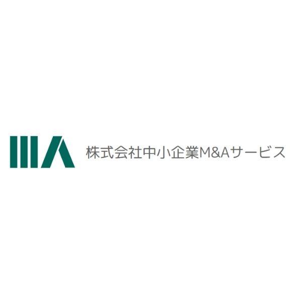 株式会社中小企業M&Aサービス