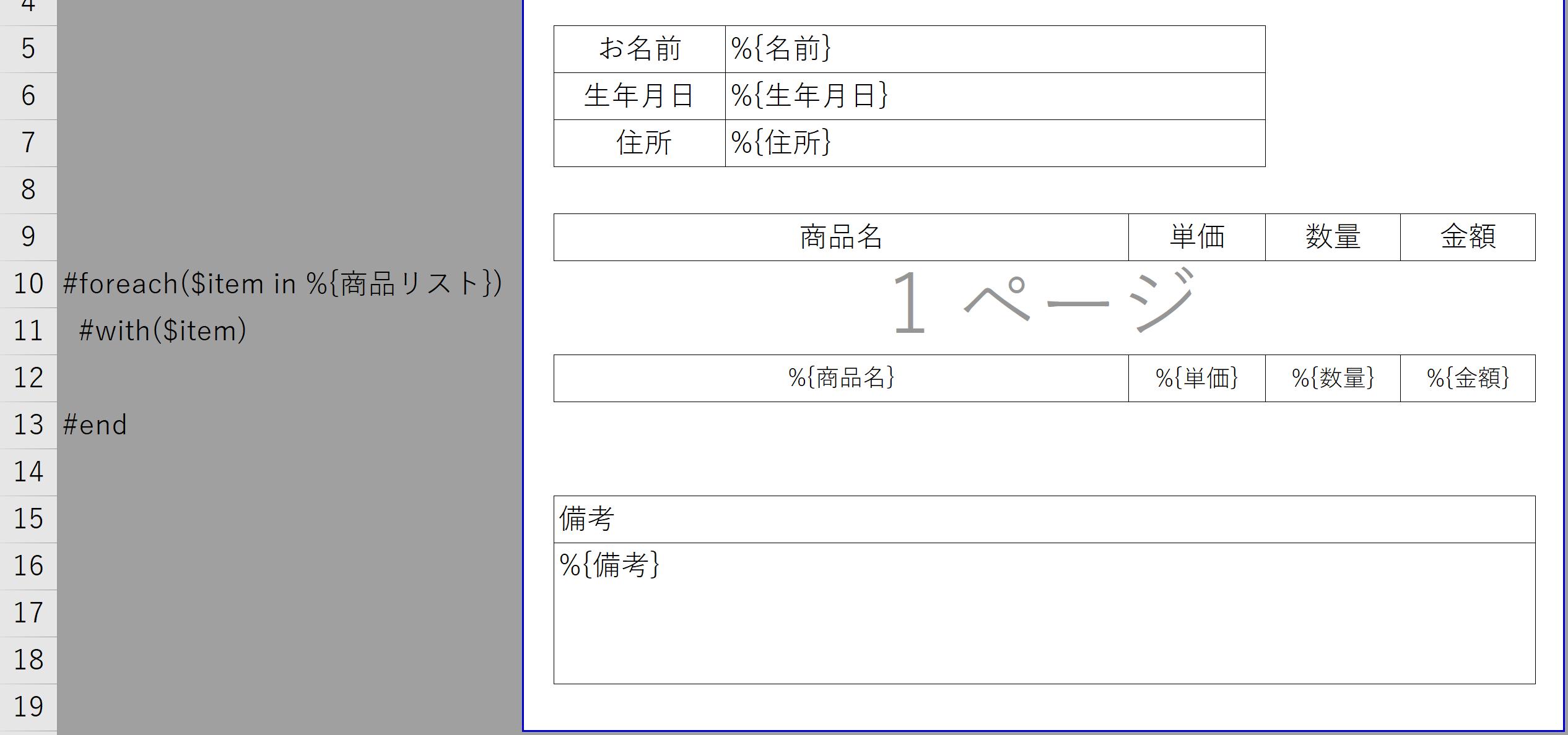 https://s3.ap-northeast-1.amazonaws.com/site.docurain.jp/blog/2020/08/with_blog_4.png