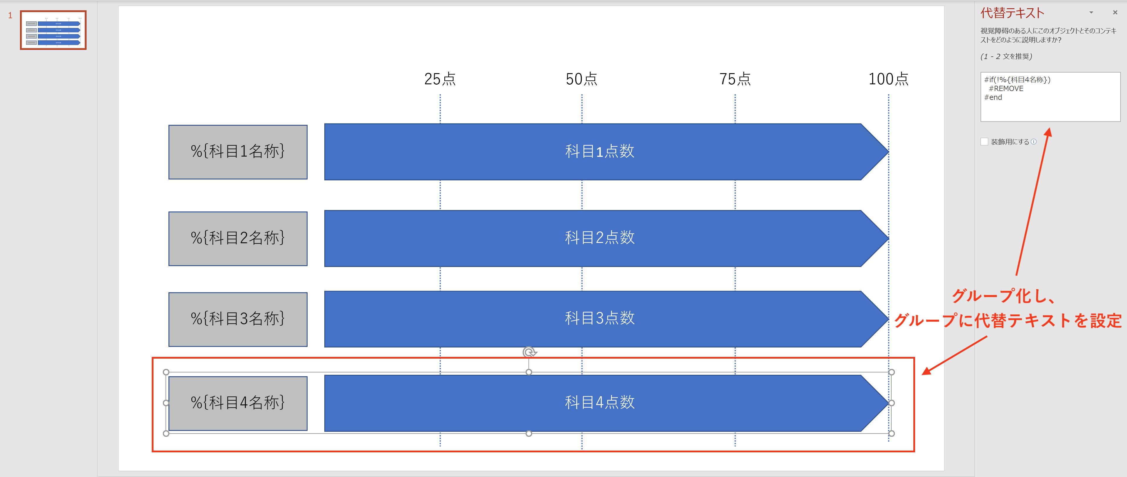https://s3.ap-northeast-1.amazonaws.com/site.docurain.jp/blog/2021/01/スクリーンショット-2021-01-12-14.58.47.png