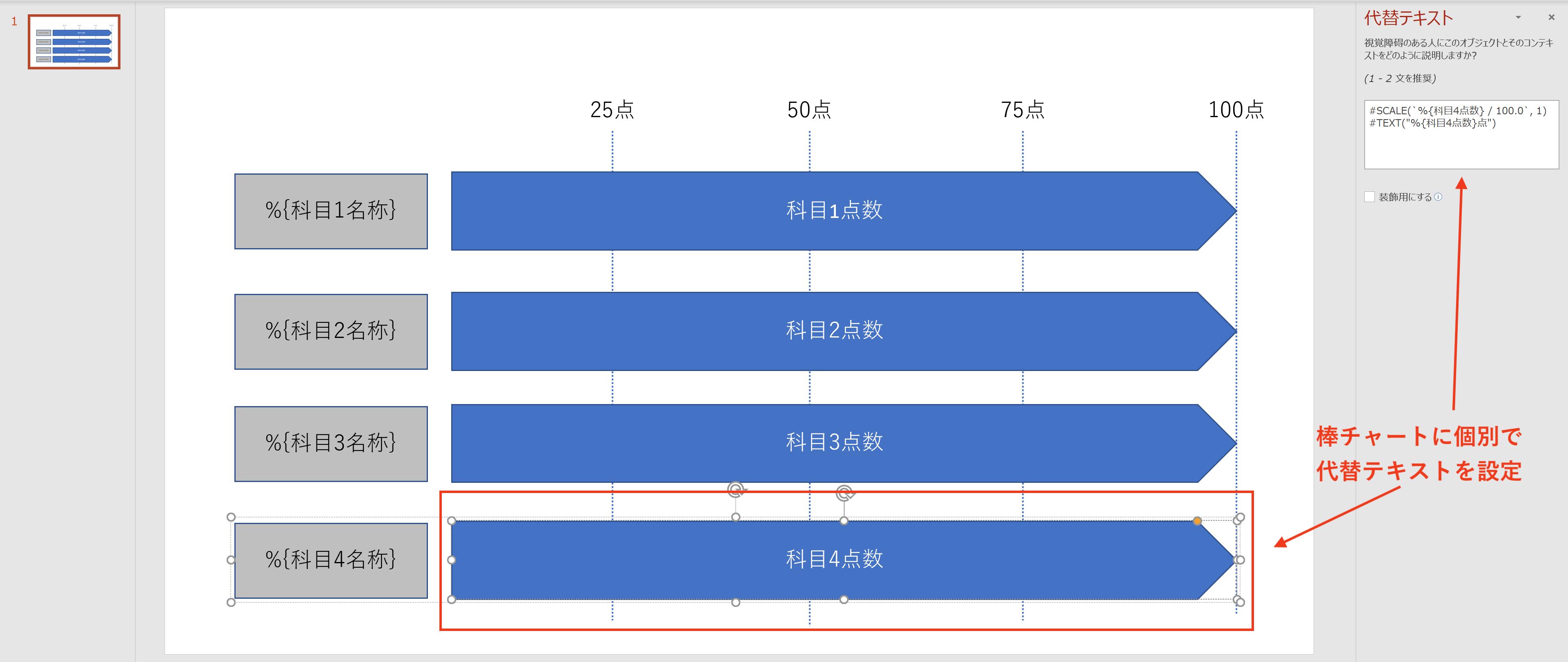 https://s3.ap-northeast-1.amazonaws.com/site.docurain.jp/blog/2021/01/スクリーンショット-2021-01-12-14.58.55.png