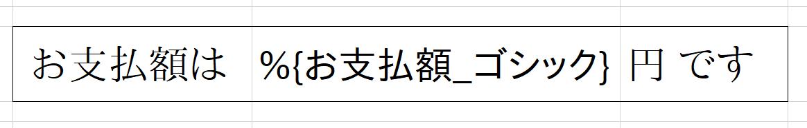 https://s3.ap-northeast-1.amazonaws.com/site.docurain.jp/blog/2021/01/スクリーンショット-2021-01-14-14.31.23.png