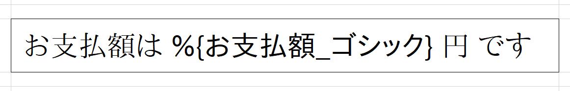 https://s3.ap-northeast-1.amazonaws.com/site.docurain.jp/blog/2021/01/スクリーンショット-2021-01-14-15.10.49.png