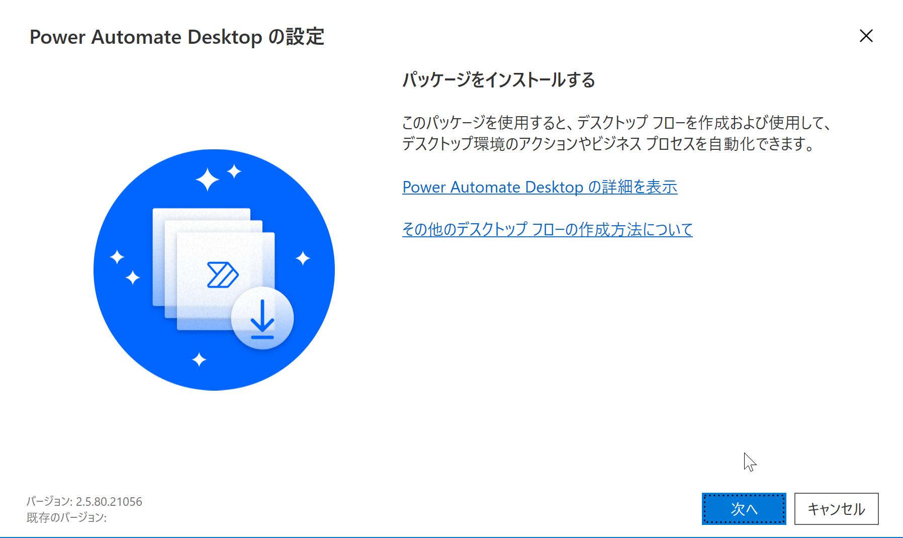 https://s3.ap-northeast-1.amazonaws.com/site.docurain.jp/blog/2021/03/スクリーンショット-2021-03-03-12.19.43.png