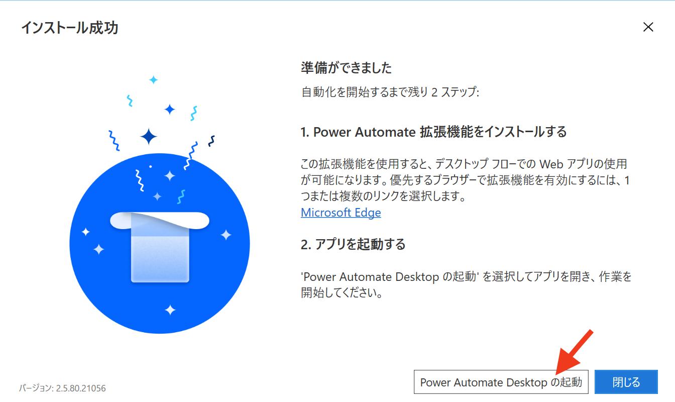https://s3.ap-northeast-1.amazonaws.com/site.docurain.jp/blog/2021/03/スクリーンショット-2021-03-03-13.44.18-1.png