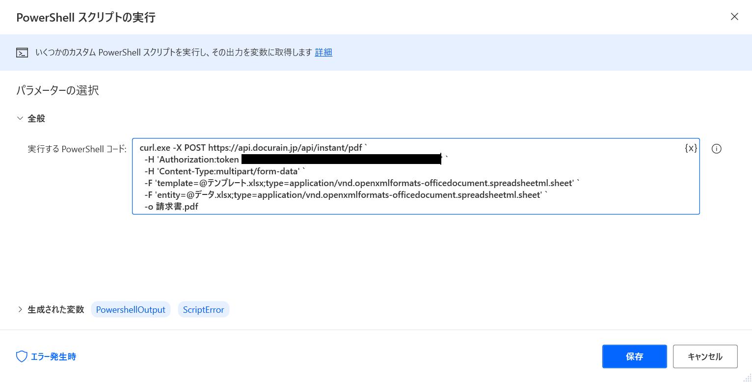 https://s3.ap-northeast-1.amazonaws.com/site.docurain.jp/blog/2021/03/スクリーンショット-2021-03-03-21.46.19.png