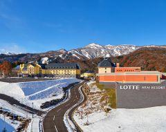 Image of Lotte Arai Resort Hotels: The Arai and The Lodge