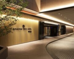 Image of Kanazawa Tokyu Hotel