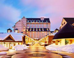 Image of The Kiroro Tribute Portfolio Hotel