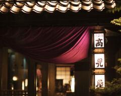 Image of Miyamaso Takamiya