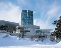 Image of Takamiya Rurikura Resort