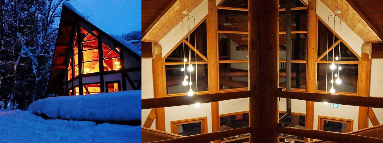 Yuki Ki Lodge