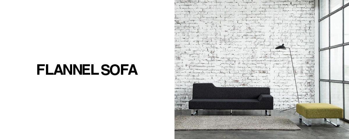 FLANNEL SOFA / フランネルソファ