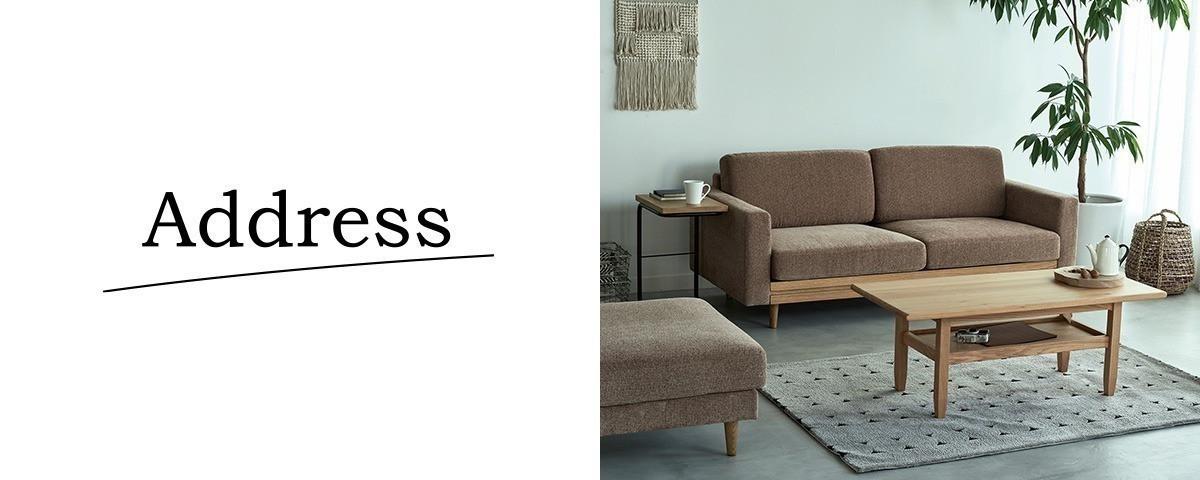 Address / アドレス