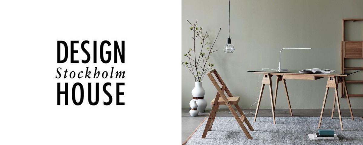 Design House Stockholm / デザインハウスストックホルム
