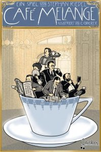 カフェメランジェ