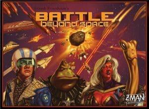 星界の戦い