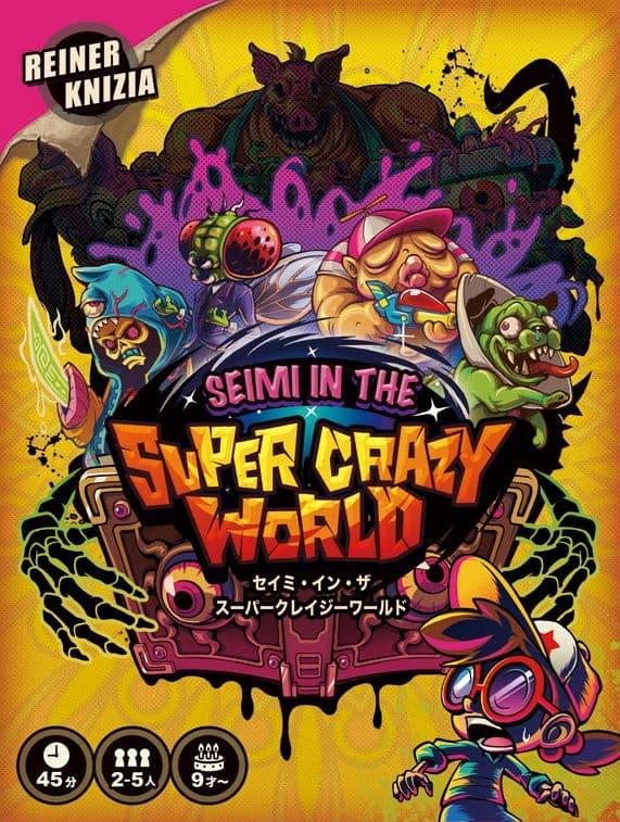 セイミ イン ザ スーパー クレイジー ワールド
