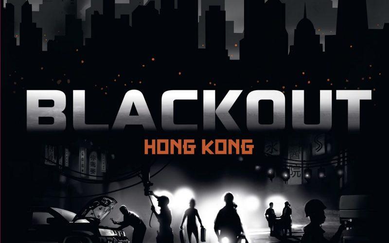 ブラックアウト:香港