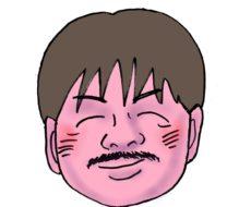 成田 アキラ
