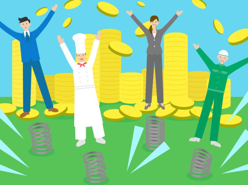 コロナの影響を受けて悩んでいる事業者に!雇用調整助成金の特例措置で従業員の雇用を維持しよう!!