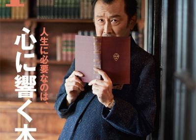 10月15日発売のPen最新号「心に響く本」特集の読みどころは?