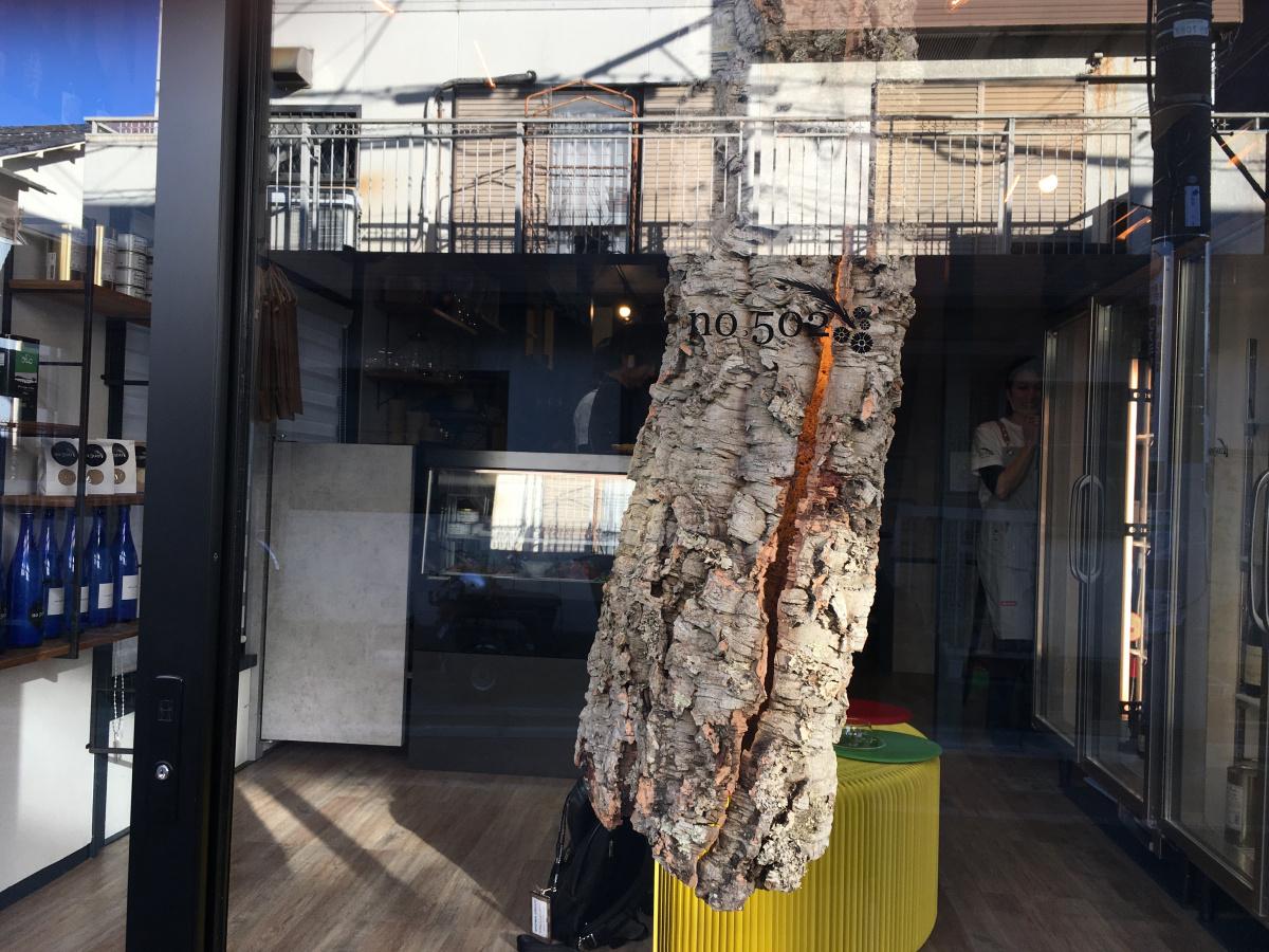 世田谷エリアに自然派ワインの角打ち酒屋「no.502」がオープン