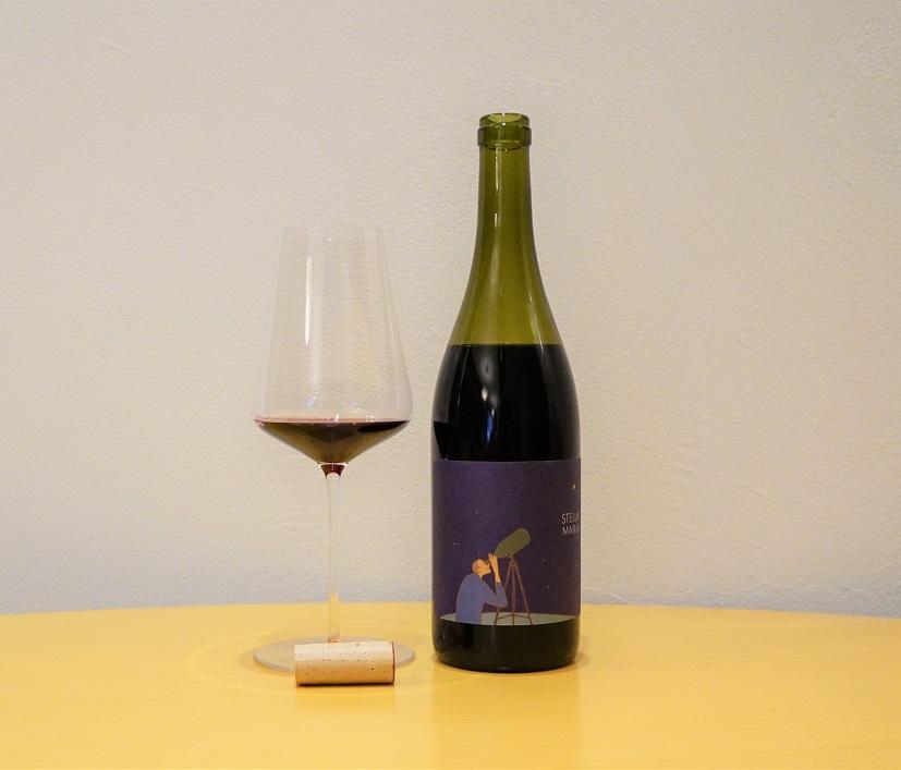 本場ジョージアのクヴェヴリで醸された日本ワインの道しるべ、北海道からリリース。