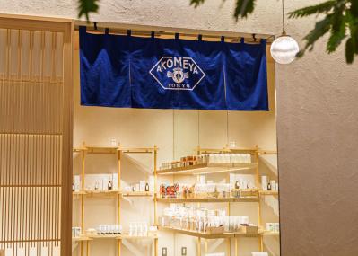 カフェ キツネ 青山店でいま、アコメヤ トウキョウのポップアップが開催中です!