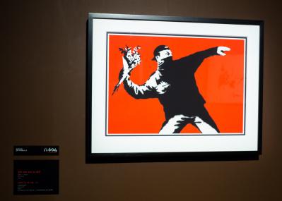 「バンクシー展」に行ってきた! アーティスト非公認イベントなのを承知のうえで。