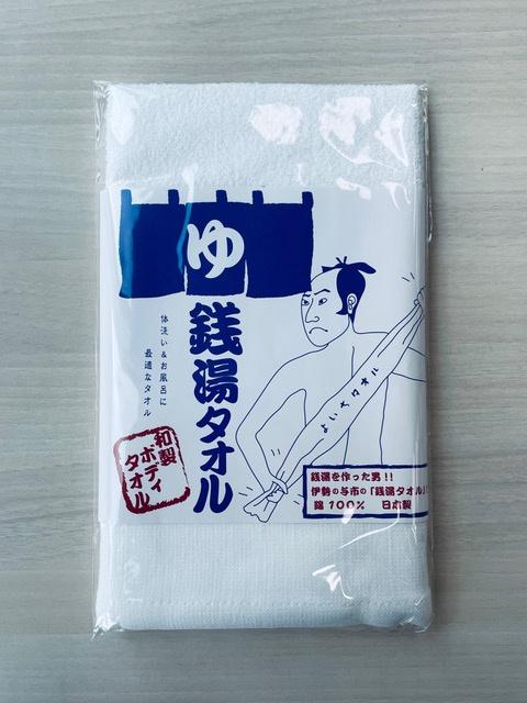 雑誌『Pen』が手がけるオリジナルドラマ「光石研の東京古着日和」。気になるシーズン2の行方はどうなるの!?