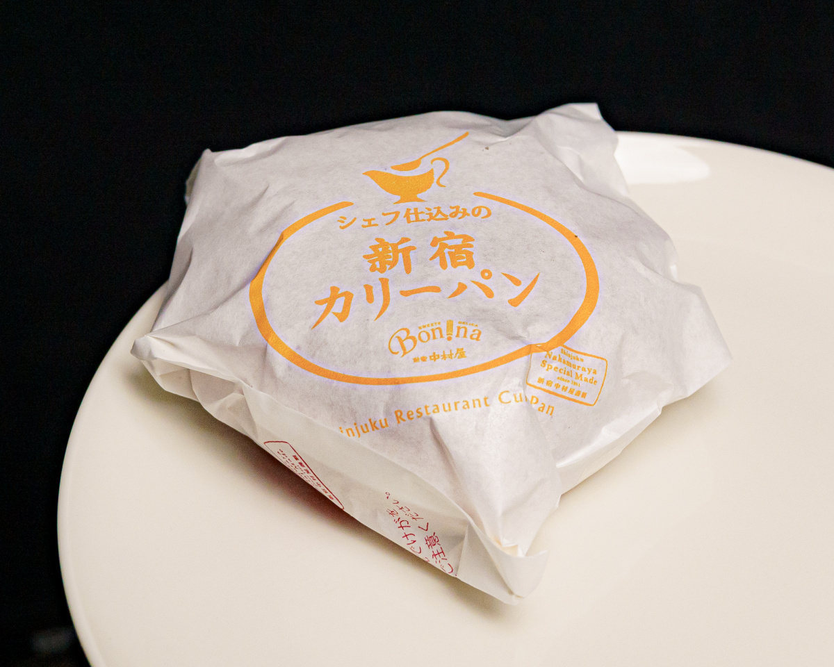 「うまい!」の顔になる手土産、伊勢丹新宿店限定の蜂蜜黒豆あんぱん