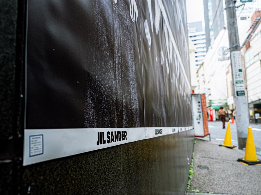 渋谷の街をポスタージャック! ジル サンダー+と渋谷パルコのタッグが10月7日まで。