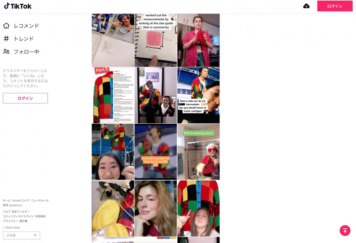 さすが JWアンダーソン!UKアイドル着用ニットの編みかたを、ダウンロードで無料公開。
