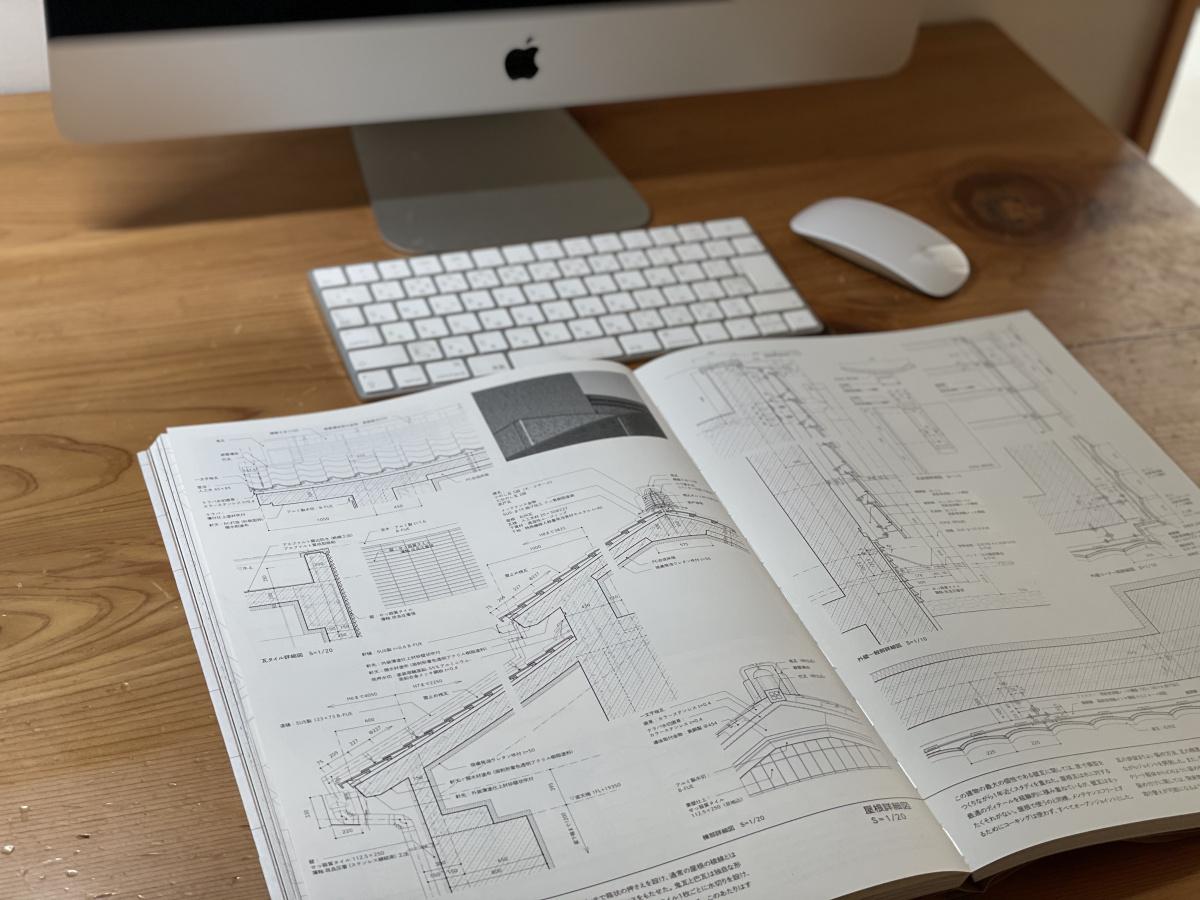 手元において繰り返し眺めたい。建築の見えないところを読む 『内藤廣設計図面集』の魅力。