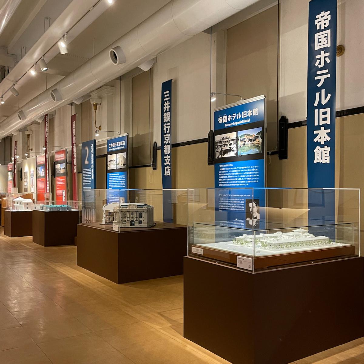 日本の伝統建築の技術がユネスコに登録に決定!  3つの会場で開催中の「日本のたてもの」展の見どころは?