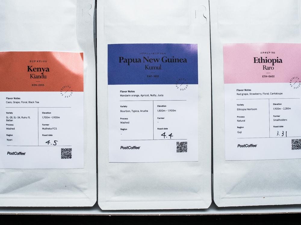 月イチで3タイプ届くコーヒー豆のチョイスが、マニアックで面白すぎる「POST COFFEE」
