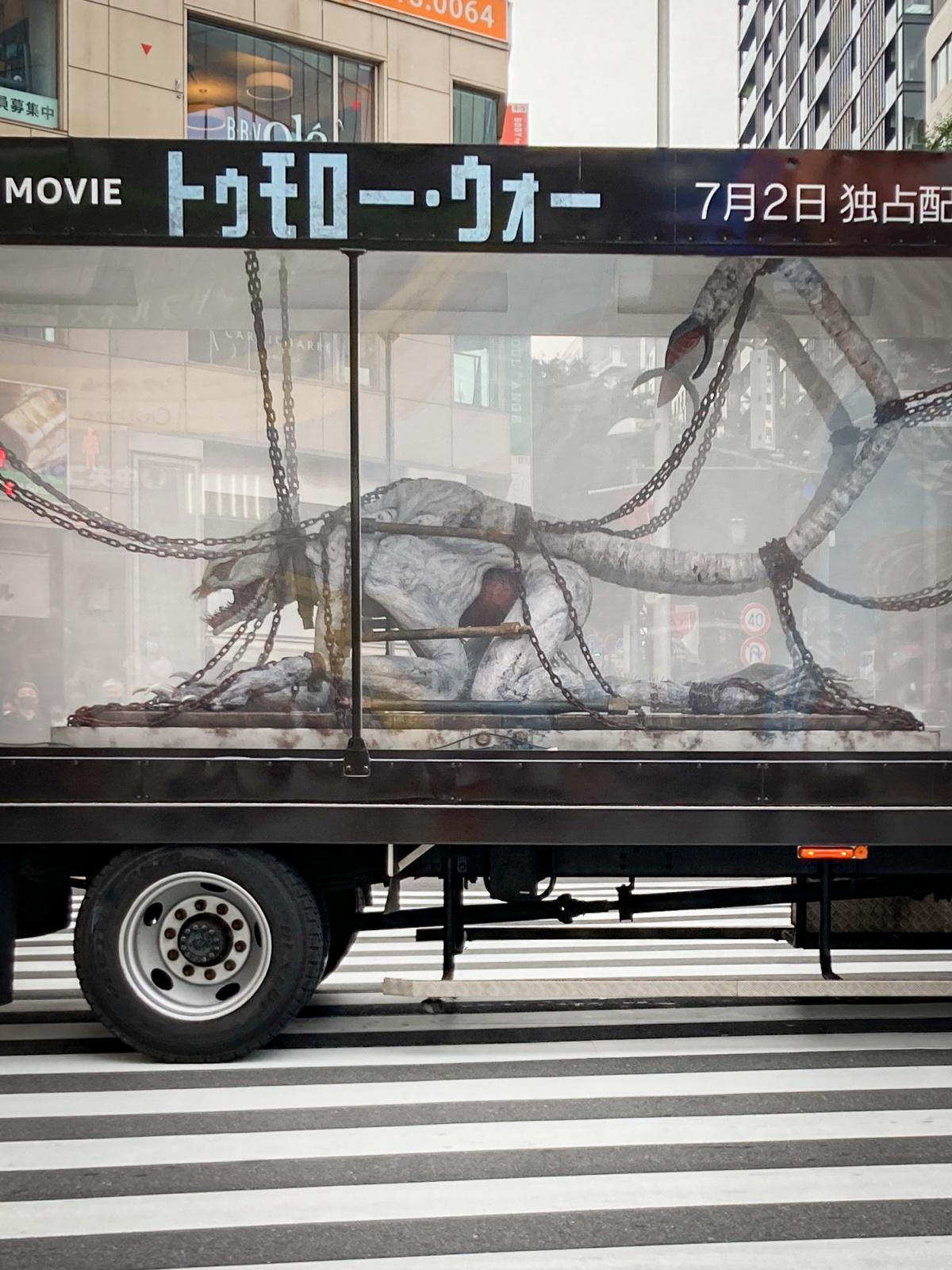 ある日の渋谷。Amazon映画宣伝カーに驚き、ブルーボトルコーヒーの豆自販機を発見する