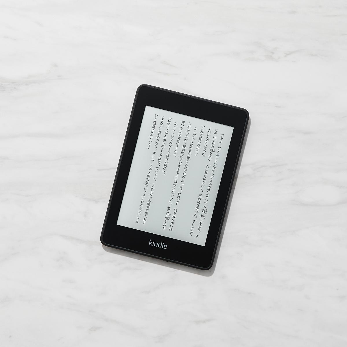 読書をより快適にする、紙のように読みやすい電子書籍リーダー