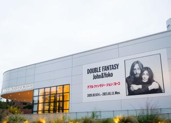 ジョンとヨーコの軌跡をたどる過去最大規模の展覧会、『ダブル・ファンタジー』が日本上陸。