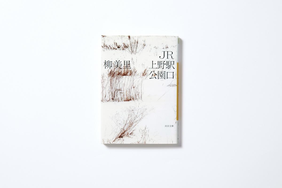 アメ横側と上野公園側、それぞれの異なる風景に見る歴史とは?