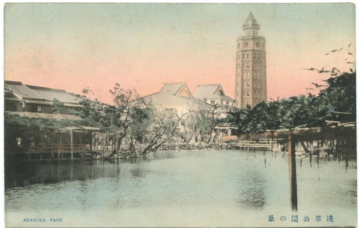 江戸川乱歩が描いた、都市化の進んだ東京。