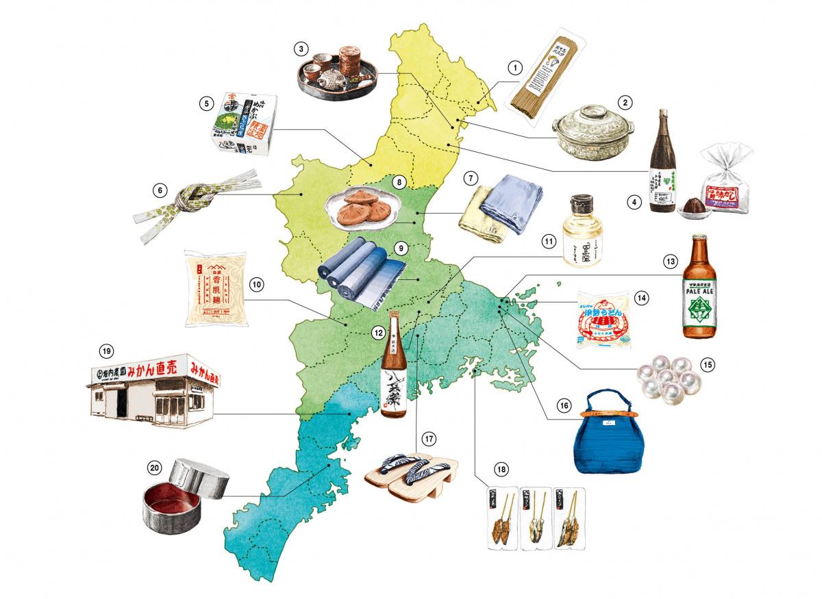 三重県が誇る、伝統・地場産業をリードする20社がここに集結!