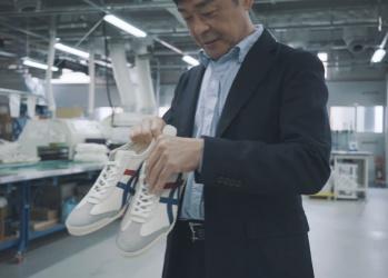俳優・光石研が潜入!「オニツカタイガー」が世界に誇る、魅惑の「ニッポンメイド」シリーズの製造拠点へ。