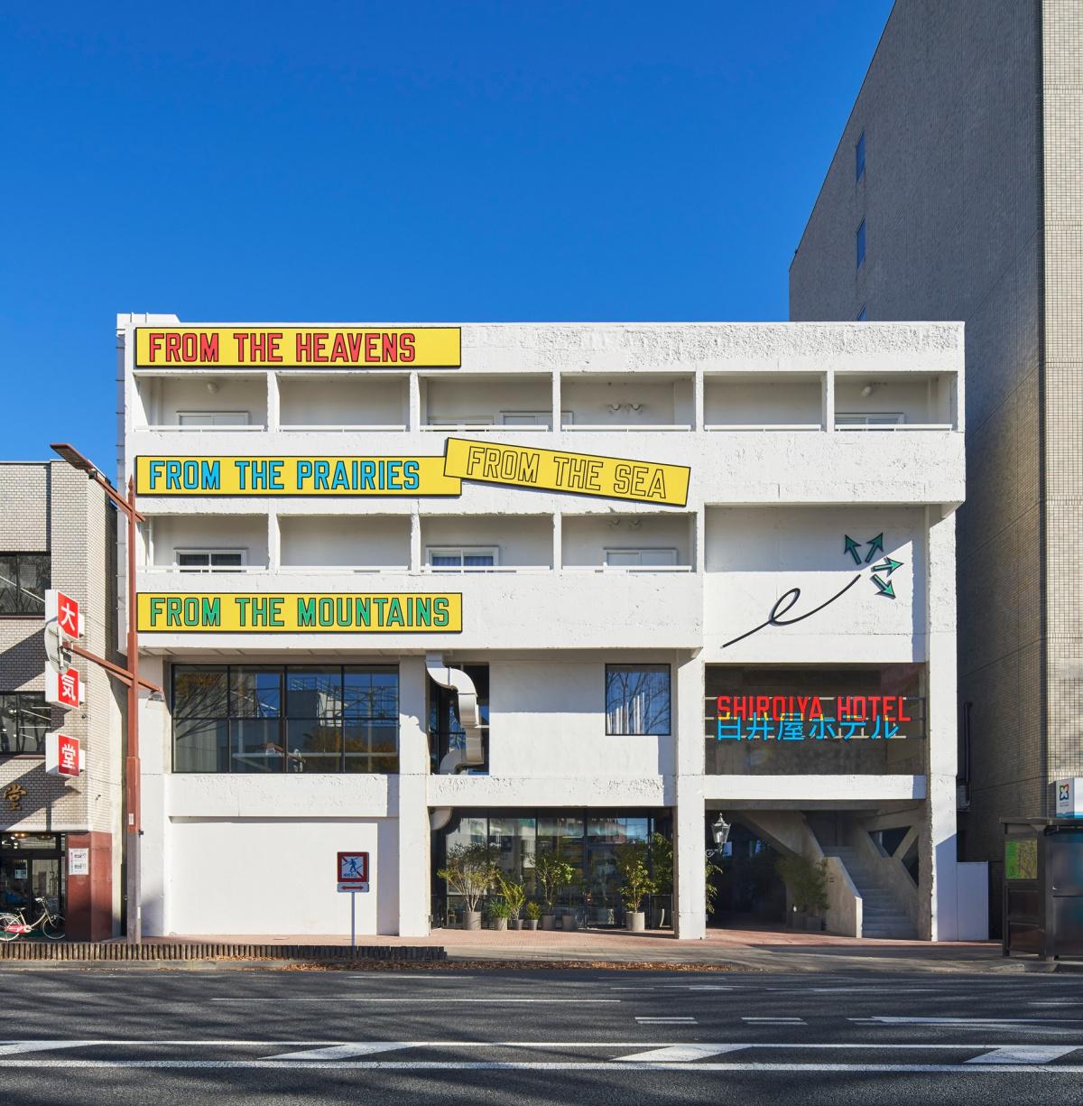 ジンズ創業者・田中仁さん、建築家・藤本壮介さんが語った「白井屋ホテルができるまで」。