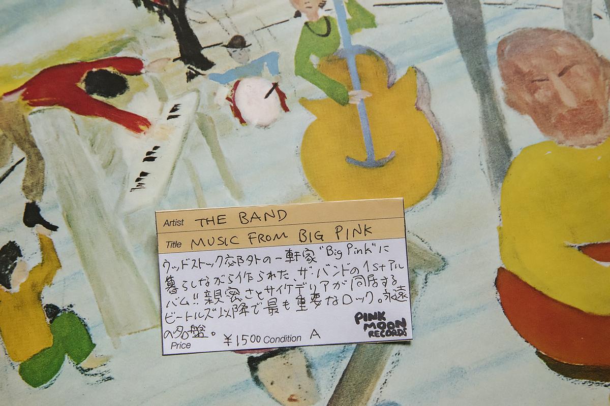 曽我部恵一が愛する3枚のアルバムを、直筆ポップで紹介。