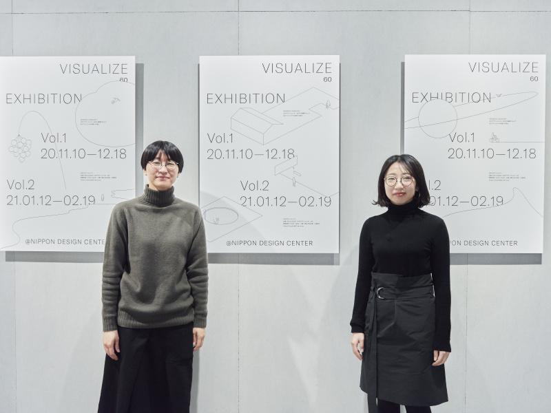 【『VISUALIZE 60』対談企画】後編:過去に学び未来をつくる、三澤遥と上西祐理が目指すデザイン