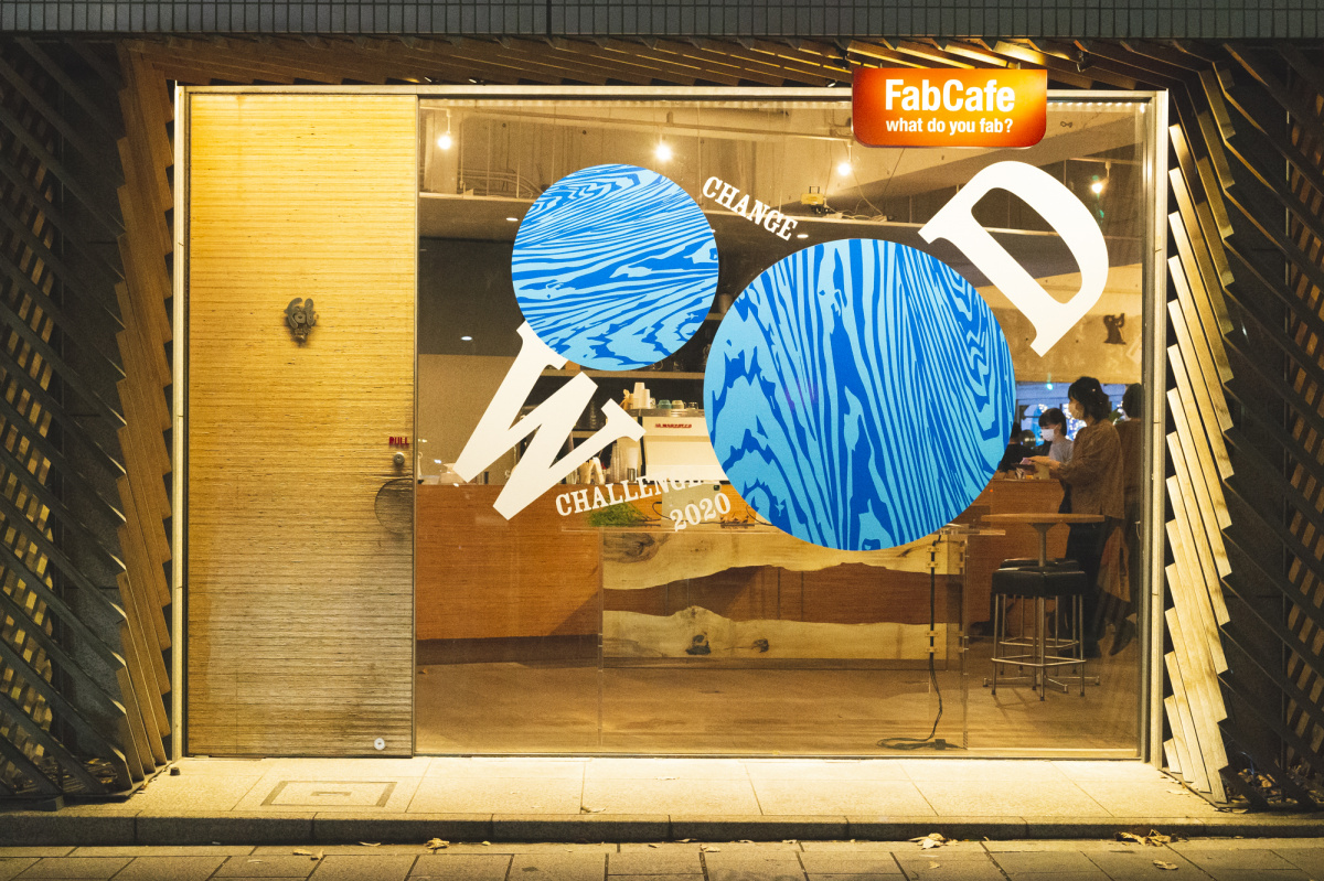 FabCafe Tokyoで「WOOD CHANGE Exhibition」が開催。