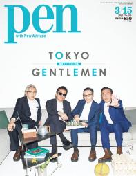 TOKYO GENTLEMEN