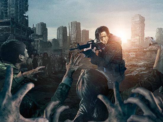映画 感染 韓国